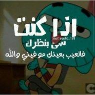 احمد بسام